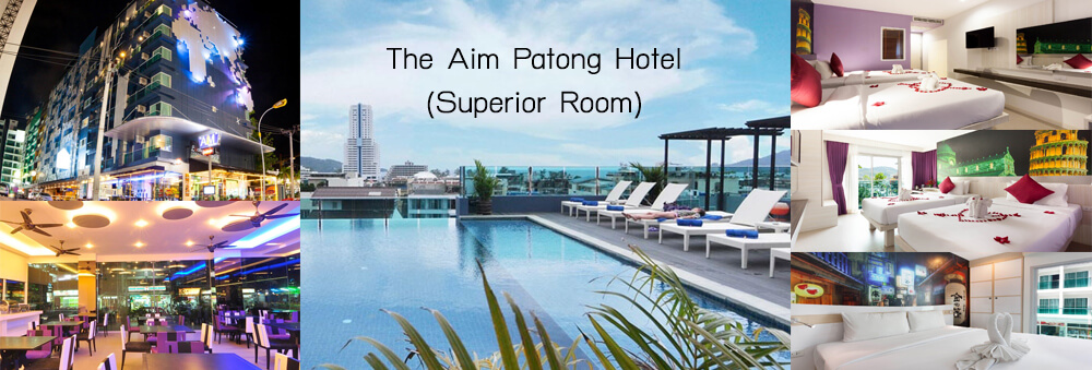 The Aim Hotel Patong
